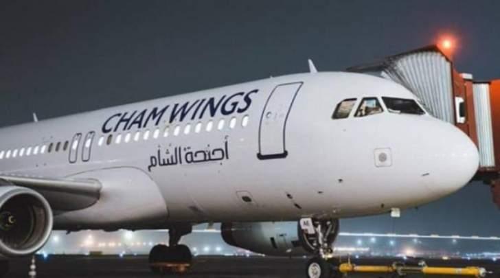 """أول رحلة بين مطاري بيروت وحلب بعد أشهر من التوقف بسبب """"كورونا"""""""