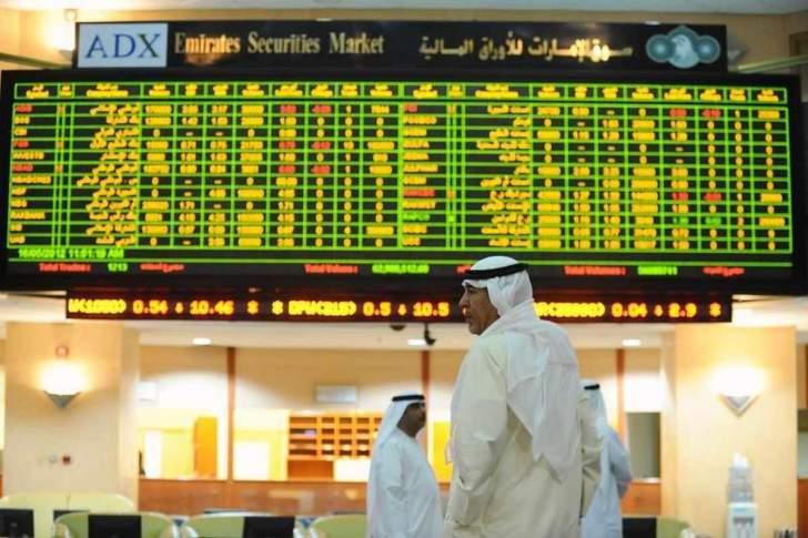 بورصة أبوظبي تغلق على ارتفاع بنسبة 0.62% عند 5290.73 نقطة
