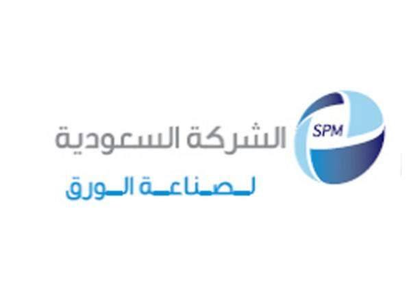 """""""الشركة السعودية لصناعة الورق"""" تقلص خسائرها 35% بالربع الثالث"""