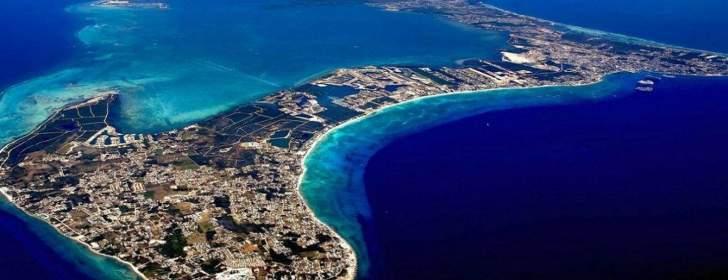 """""""جزر كايمان"""".. ملجأ الأغنياء لإخفاء وغسل الأموال"""