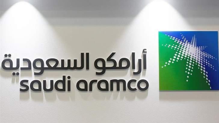 """""""أرامكو"""" السعودية تموّل أرباحها بالديون... العودة إلى سوق السندات طاقة"""