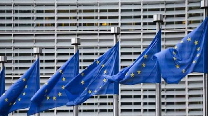 المفوضية الأوروبية: مراقبة مطارات أوروبا من الفضاء