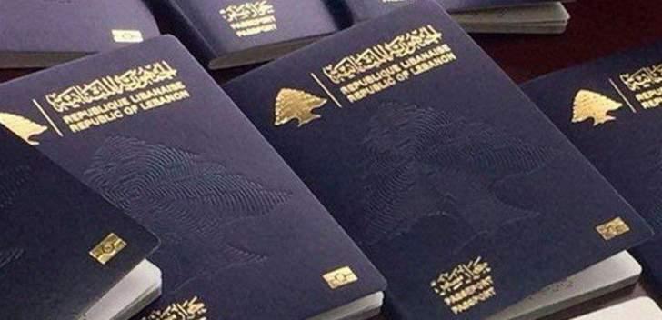 """إعتباراً من 2 آذار.. تقديم طلبات إبدال جوازات السفر عبر """"ليبان بوست"""""""