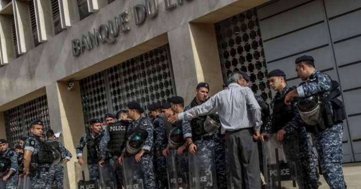 """إعتصام تحذيري للإتحادات العمالية والنقابات أمام """"مصرف لبنان"""" في صور"""