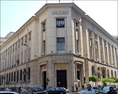 ارتفاع الاحتياطي الأجنبي لمصر إلى مستوى قياسي