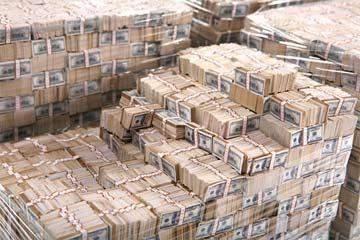 حجم السيولة المحلية في مصر يرتفع إلى 3.8 تريليون جنيه في حزيران الماضي