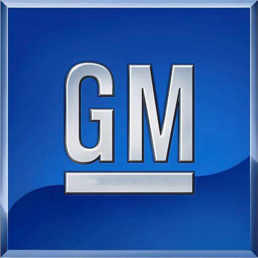 """""""جنرال موتورز"""" تعتزم تخفيض إنتاج بعض أنواع الشاحنات بأميركا الشمالية بسبب نقص الرقائق"""