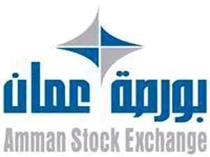 بورصة الأردن تغلق على انخفاض بنسبة 0.53% عند 2126.84 نقطة