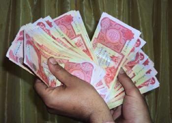 العراق: ارتفاع قيمة الودائع في المصارف التجارية الى 76.89 تريليون دينار خلال 2018