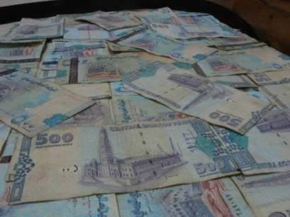 إيقاف عمليات بيع وشراء العملات الأجنبية في محافظات جنوب اليمن