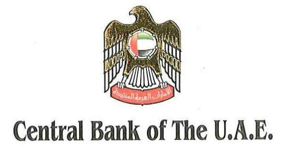 المركزي الإماراتي: البنوك تستخدم 77% من تسهيلات سيولة خطة الدعم الاقتصادي