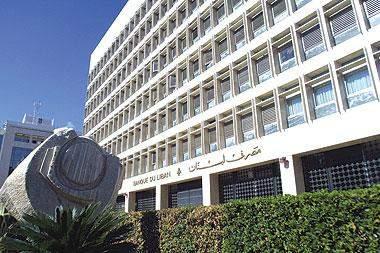 """""""ستاندرد آند بورز"""": توقعات بتحسن النمو في لبنان الى 2.2% خلال 2022 وسط تراجع احتياطات النقد الأجنبي"""