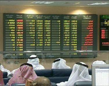 بورصة دبي تغلق على انخفاض بنسبة 0.09% عند 2701.15 نقطة