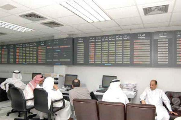 تراجع بورصة البحرين بنسبة 0.08% إلى مستوى 1346.86 نقطة