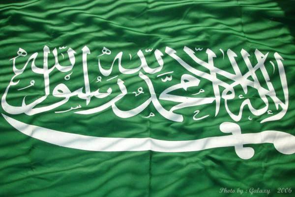السعودية: قروض المؤسسات الرسمية والقطاع الخاص بلغت 1510 مليار ريال في نيسان 2019