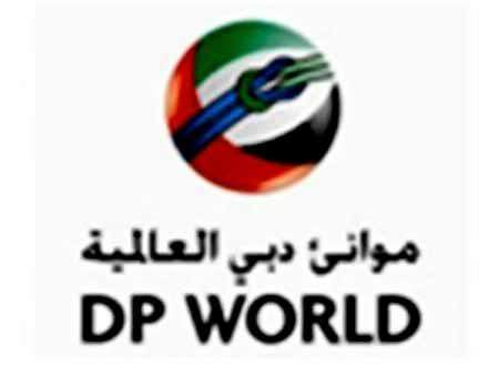 """""""موانئ دبي العالمية"""" تبدأ تشغيل المحطة متعددة الأغراض في ميناء لواندا بأنغولا"""