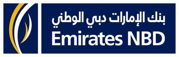 """تراجع سهم """"بنك الإمارات دبي الوطني"""" بنسبة 2.2% خلال التداولات"""