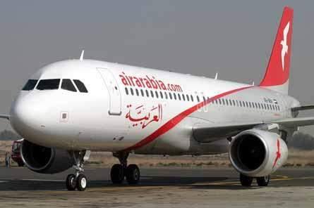 """""""العربية للطيران"""" تقر عدم توزيع أرباح نقدية عن عام 2020"""