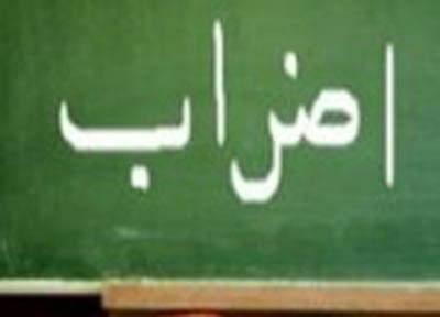 إضراب عام في لبنان بدعوة من هيئة التنسيق النقابية وتظاهرة نحو السراي