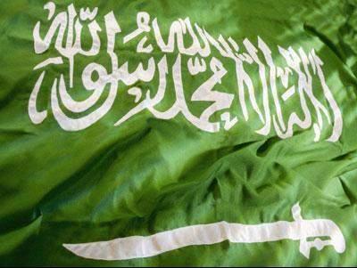 السعودية تتعهد بتقديم 100 مليون يورو لمجموعة دول الساحل الأفريقي