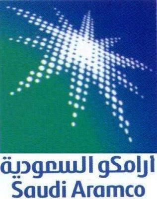 """""""أرامكو"""" السعودية تطرح أول صكوك مقومة بالدولار"""