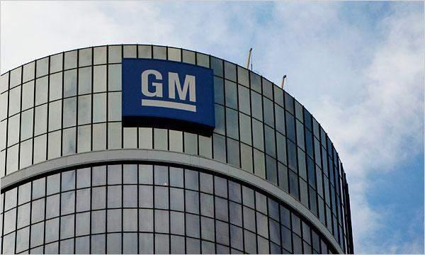 """""""جنرال موتور"""" تستدعي 3.5 مليون سيارة في الولايات المتحدة"""
