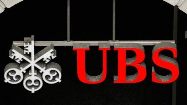 """مصرف """"يو بي أس"""" السويسري يعتزم الاستغناء عن 500 موظف في مراكز آسيا وأوروبا"""