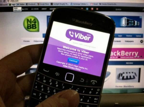 """تطبيق """"viber"""" يحصل على مزايا جديدة.. الوضع المظلم أبرزها"""