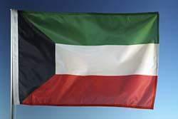 الكويت سجلت عجزا فعليا بلغ 10.8 مليار دينار بالسنة المالية 2020-2021 بارتفاع 174.8%