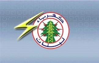 """توضيح من """"مؤسسة كهرباء لبنان"""" بشأن تأمين الحليب للعاملين في معامل الإنتاج الحرارية"""