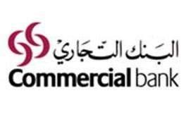 """934.1 مليون ريال أرباح """"البنك التجاري القطري"""" في النصف الأول"""