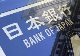 اليابان:أساليب إجراء المزيد من التسهيلات النقدية ليست مطروحة حاليا