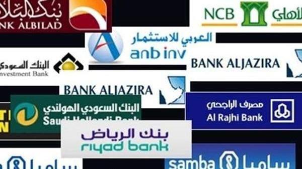 """""""البنوك السعودية"""": القطاع المصرفي قد يخوض تجربة تمويل في قطاع الترفيه ومشروعاته"""