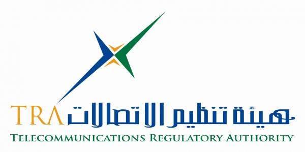 هيئة تنظيم الاتصالات الاماراتية تصدر النسخة العربية من دراسة الحكومة الإلكترونية