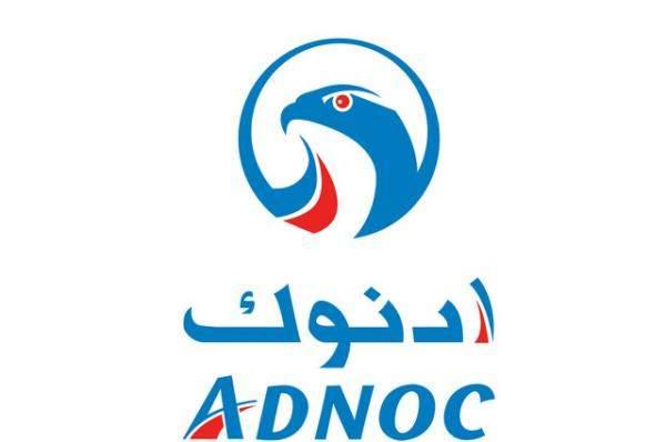 """""""أدنوك"""" توقع إتفاقية مبيعات طويلة الأجل مع """"الإمارات العالمية للألمنيوم"""""""