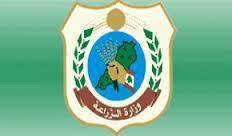 وزارة الزراعة نفت وصول الباخرة رحمة الى مرفأ بيروت