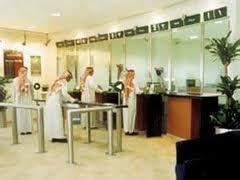 السعودية: اتفاق وشيك بين البنوك السعودية وهيئة الزكاة