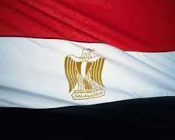 مصر توقع اتفاقات في مجال الطاقة خلال مؤتمر بالعاصمة الإدارية