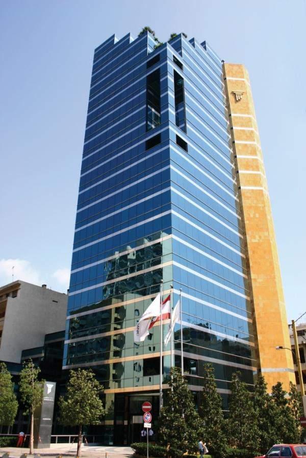 """مؤشر"""" بنك بيبلوس"""" للطلب العقاري في لبنان للفصل الثالث من العام 2018"""