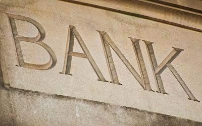 بنك الإمارات دبي الوطني يسعى لأن يكون من أكبر ثلاثة بنوك في مصر