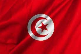 """""""صندوق النقد العربي"""" يقدم قرضاً بقيمة 98 مليون دولار الى تونس"""