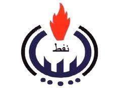 مؤسسة النفط الليبية: تراجع إيرادات شباط 69% عن كانون الثاني