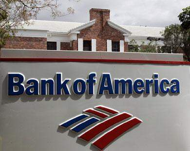 """""""بنك أوف أميركا"""" يتوقع نمو الاقتصاد العالمي بنسبة 3.3% في العام الجاري والمقبل"""