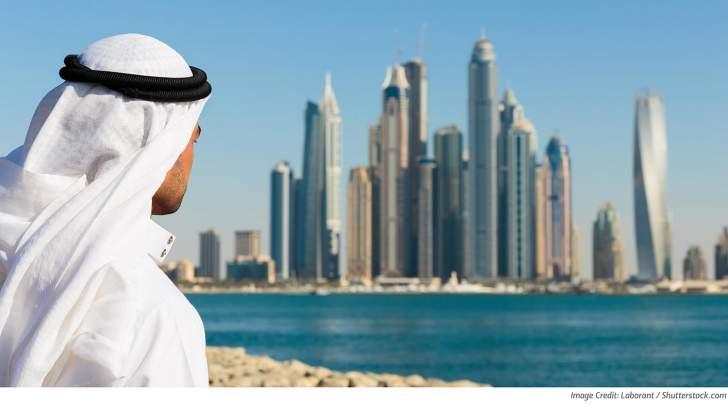 """""""المؤسسة العربية لضمان الاستثمار"""": الاستثمار الأجنبي المباشر في الدول العربية يرتفع 2.5% في 2020"""