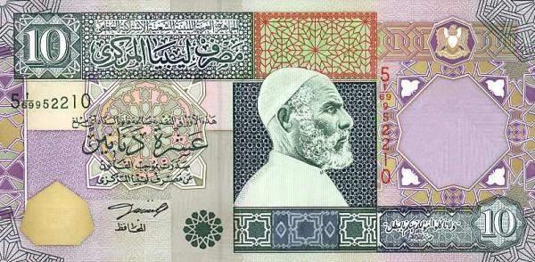 ليبيا تعتزم تقليل الفجوة بين السعر الرسمي والموازي للدينار الليبي