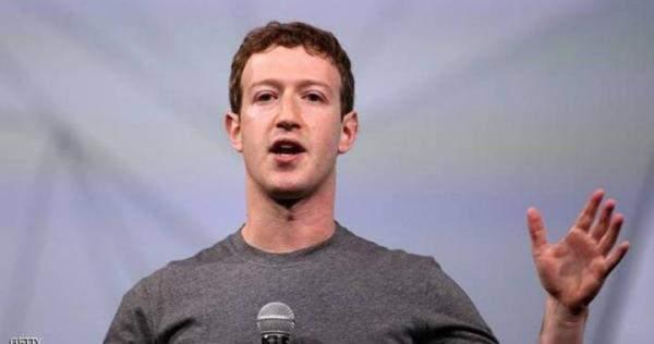"""زوكربيرغ يدافع عن إستحواذ """"فيسبوك"""" على """"إنستغرام"""" و""""واتساب"""" أمام الكونغرس"""