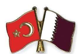 التبادل التجاري بين قطر وتركيا وصل إلى 2.4 مليار دولار
