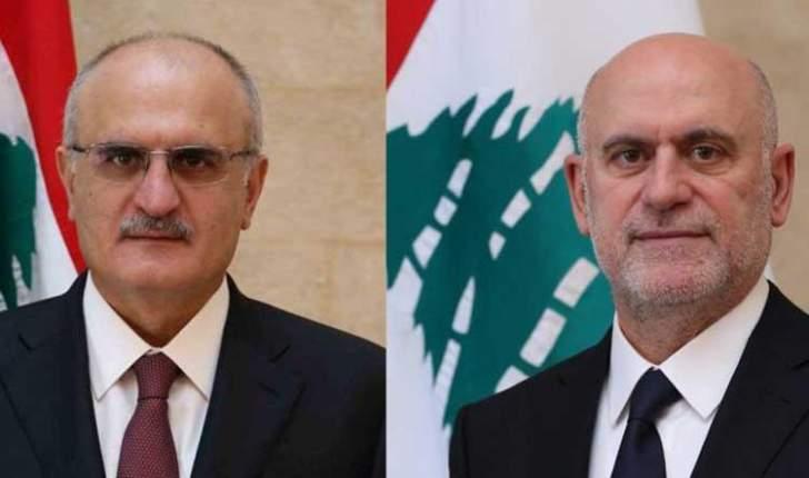 الخزانة الأميركية تفرض عقوبات على الوزيرين السابقين علي حسن خليل ويوسف فنيانوس