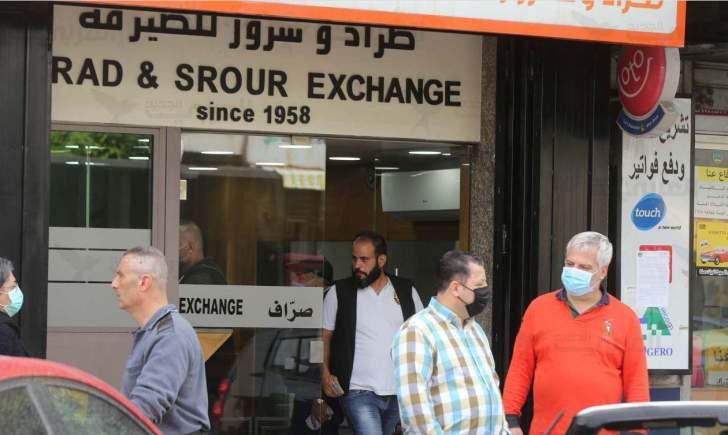 سعر صرف الليرة أمام الدولار يعود للارتفاع مع استمرار الصرافين في إضرابهم الاحتجاجي