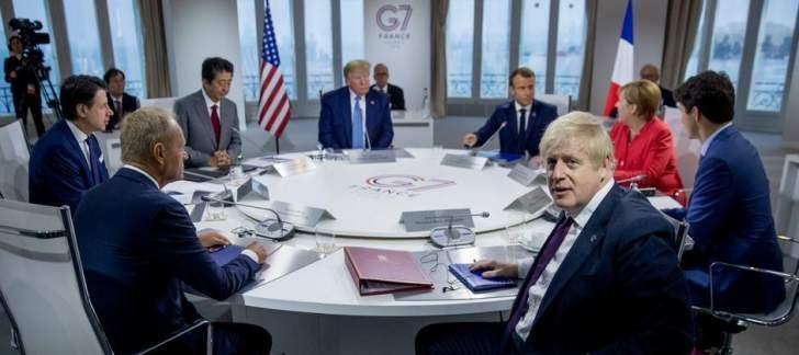 """لتأمين التعافي الاقتصادي العالمي .. بريطانيا تخطّط لاجتماع لزعماء """"مجموعة الـ7"""""""